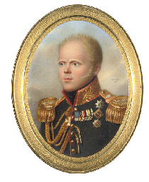 Grand Duke Constantin Pavlovic