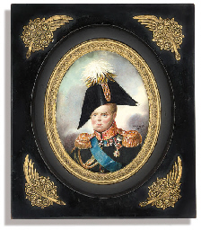 Grand Duke Constantine Pavlovi