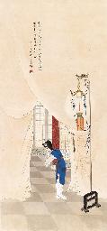 LIN XUEYAN (20th Century)