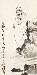 HUANG SHAOQIANG (1901-1942)