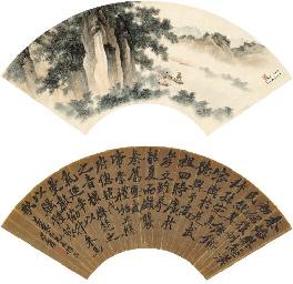YE JUN (1901-1983) ZHENG XIAOX
