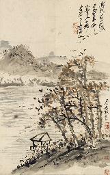 WU CHANGSHUO (1844-1927) & WAN
