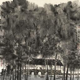 HE HUAISHUO (BORN 1941)