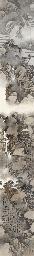 LI XUBAI (BORN 1940)