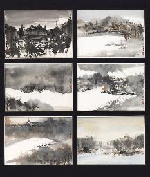 XIONG HAI (HUNG HOI BORN 1957)