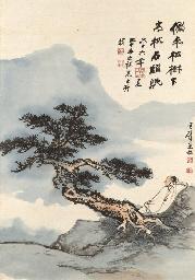HUANG JUNBI (1898-1991), ZHANG