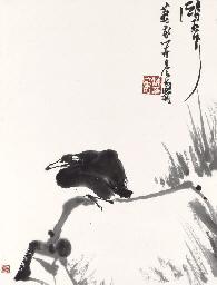 PAN TIANSHOU (1897-1971)