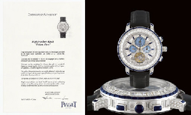 PIAGET. A MAGNIFICENT AND UNIQ