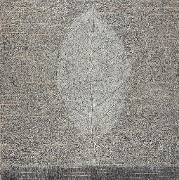 Daun 2 (Leaf 2)