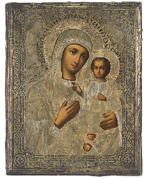 THE IVERSKAYA MOTHER OF GOD