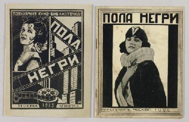[RAND, Ayn (1905-1982)]. Pola