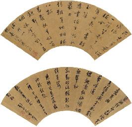 FAN YUNLIN (1558-1641)/LIU ZHE