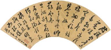 MI WANZHONG (1570-1628)