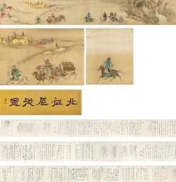 WANG HUI (1632-1717)/YU ZHIDIN
