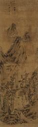 MO SHILONG (1537-1587)