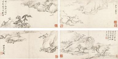 ZOU ZHILIN (CIRCA 1585-1654)/F