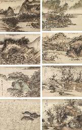 MING JIAN (CIRCA. 1820-1850)