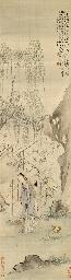FEI DANXU (1801-1850)