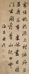 ZHA SHENG (1650-1707)