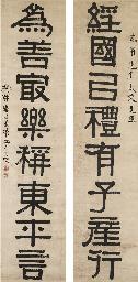 YI BINGSHOU (1754-1815)