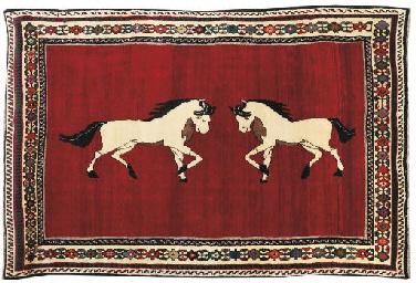A fine Gabbeh rug, South-West