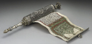 JUDAICA:- A 19TH CENTURY ITALI