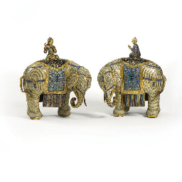 PAIRE D'ELEPHANTS EN CUIVRE DO