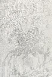 A LINEN DAMASK NAPKIN, 18TH CE