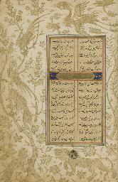 PAGE DE MANUSCRIT, GHAZAL