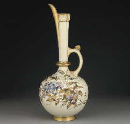 A ROYAL WORCESTER PERSIAN-STYL