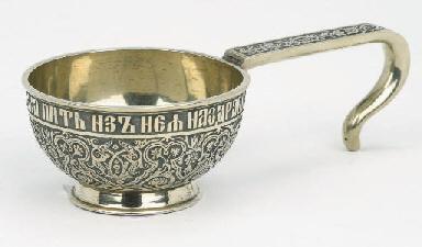 A Russian silver-gilt kovsh
