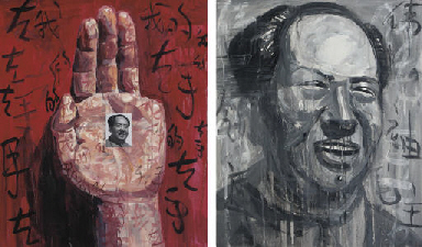 My Left Hand/Mao
