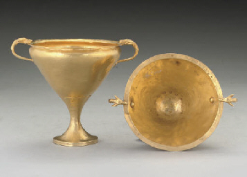 A PAIR OF 20TH CENTURY GREEK G