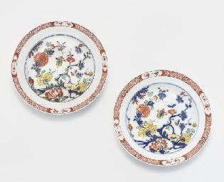 TWO MEISSEN BAMBERG-PATTERN PL