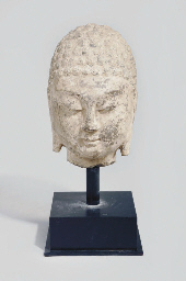 A large Chinese stone head of