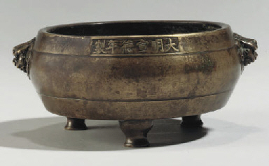 A Chinese bronze tripod two-ha