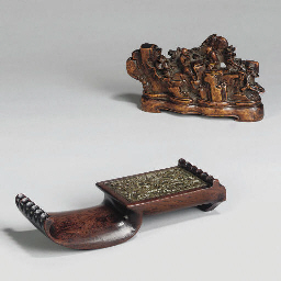 A Chinese wood and repousse me