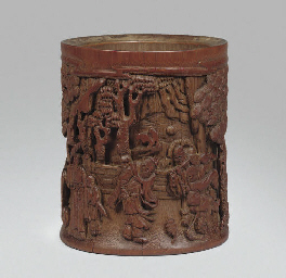 A Chinese bamboo brush pot