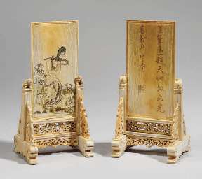 A pair of small Chinese ivory