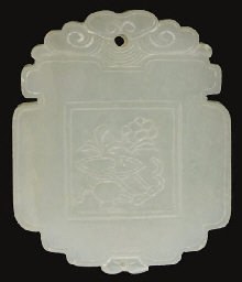 A Chinese white jade plaque, 1