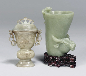 A Chinese celadon jade rhyton,