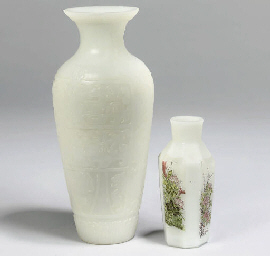 Two Chinese glass vases, 20th
