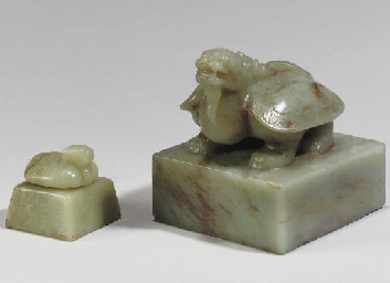 Two Chinese celadon and russet