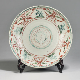 A polychrome Swatow dish, 16th