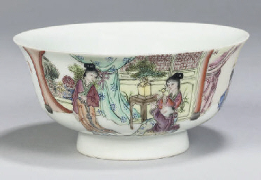 A Chinese famille rose bowl, 2