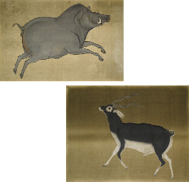 A Wild Boar; and An Antelope