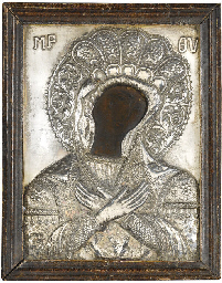 THE MOTHER OF GOD FROM A DEISI