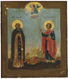 STS. MOISEI AND BONIFATII OF M