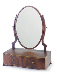 AN ENGLISH MAHOGANY TOILET MIR