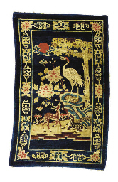 A CHINESE RUG,